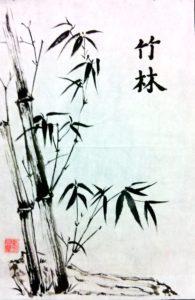 Εικαστικό στο haiku: Για το σεμινάριό μας επιλέξαμε αυτόν τον πίνακα Κινέζικης τεχνοτροπίας που θεωρούμε ότι αποδίδει το πνεύμα και την ουσία του haiku- This is a Chinese ink brush painting- Bamboo. By Malaysian artist Low Guat Lan