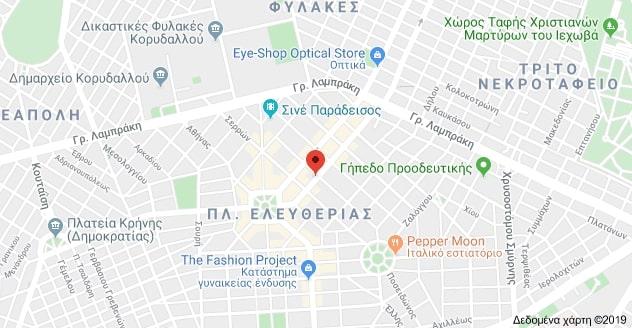 Επικοινωνία: Έχουμε προσθέσει και τον χάρτη της περιοχής. Το Φιλολογικό βρίσκεται στο κέντρο του Κορυδαλλού, δίπλα στην πλατεία Ελευθερίας  στην οδό Δημητρακοπούλου 18